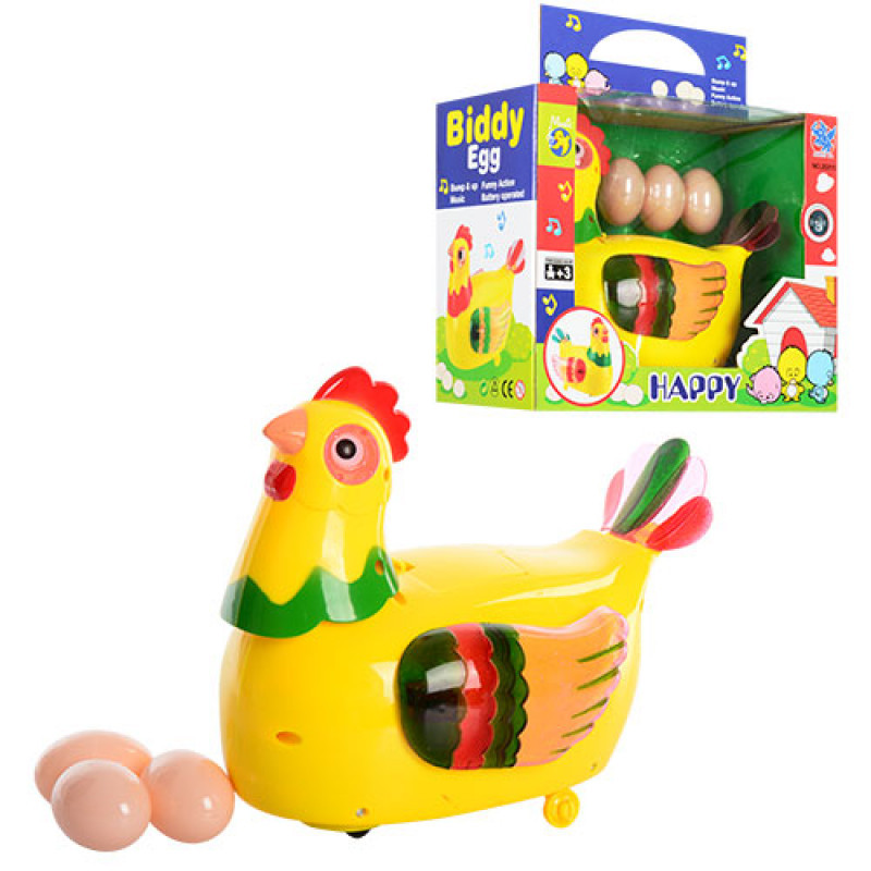 Іграшка дитяча Курка 20215 несе яйця, музична, в коробці, 23 см