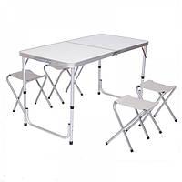 Стол раскладной + 4 стула HX-9004