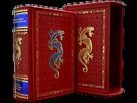 Большая книга восточной мудрости. VIP книга