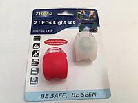 Комплект фонарей для велосипеда прорезиненные на застёжке 008-2