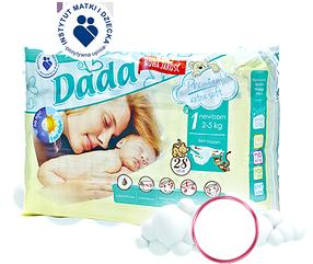 Подгузники детские DADA 1 (2-5кг, 28шт)