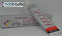 Прозрачный клей для работы с мобильными телефонами B-7000 Zhanlida 50ml