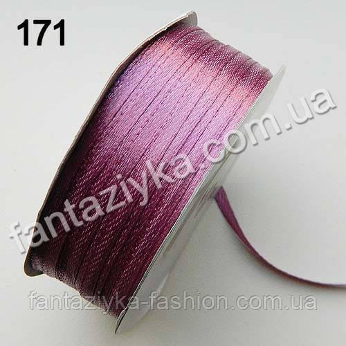 Лента атласная 0,3 см для вышивки, темно-фрезовая 171
