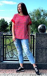 Літня футболка для повних жінок Різо в смужку