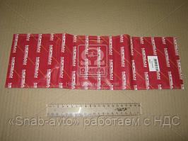 Кольца поршневые FORD 93,67 2,5D/TD Transit (производство Mopart) (арт. 02-2321-000), ACHZX