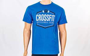 Футболка спортивная Crossfit размер M (46-48) синяя