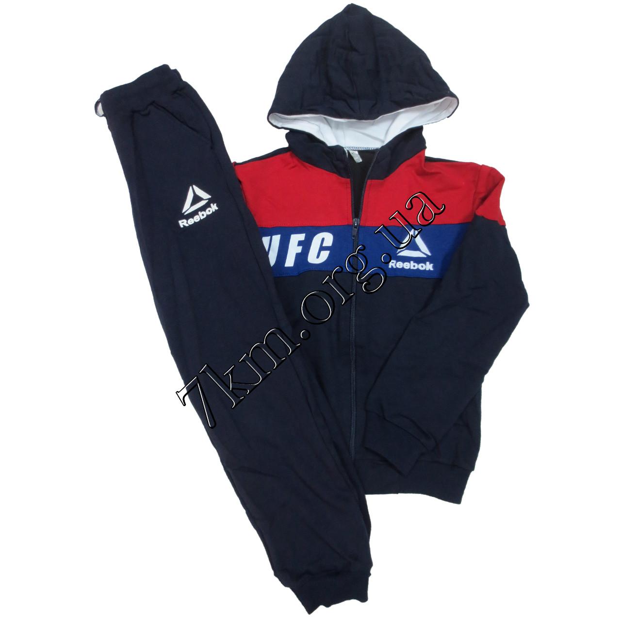 d5b1e19d Спортивный костюм детский реплика