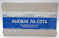 Вакцина ЛА СОТА,  50 ДОЗ,  БАЗАЛЬТ (против болезни Нюкасла), только по предоплате