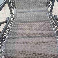 Летний раскладной стул шезлонг черный с подголовником и подставкой для ног