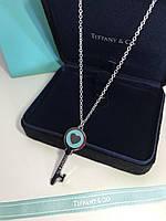 Ключик Tiffany&Co из ювелирной стали с эмалью