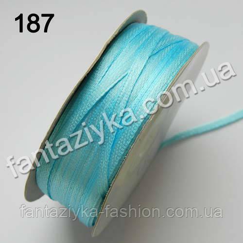 Лента атласная 0,3 см для вышивки, лазурная 187