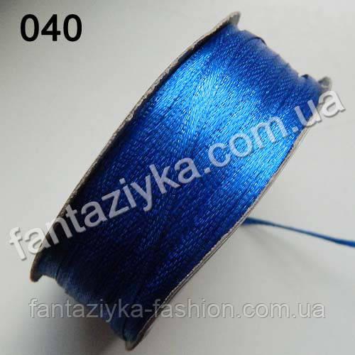 Лента атласная 0,3 см для вышивки, синяя 040
