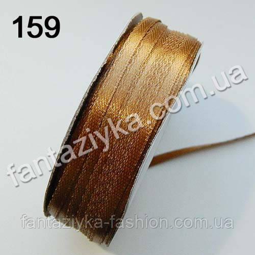 Лента атласная 0,3 см для вышивки, умбра 159