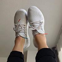 Женские беговые кроссовки Adidas Ultra Boost BB0879 Оригинал р-39 длина стельки 24,5 см