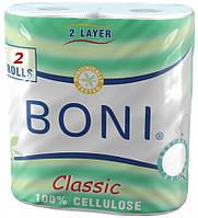 """Полотенце целлюлозное """"Boni""""  2 шт."""