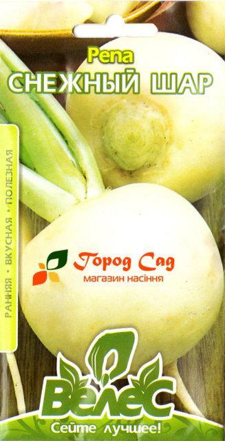 ТМ ВЕЛЕС Репа Снежный шар 2г
