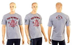 Футболка спортивная Judo размер M (46-48) серая