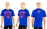Футболка спортивная Judo размер M (46-48) синяя