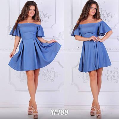 Нарядное платье открытые плечи,летний джинс