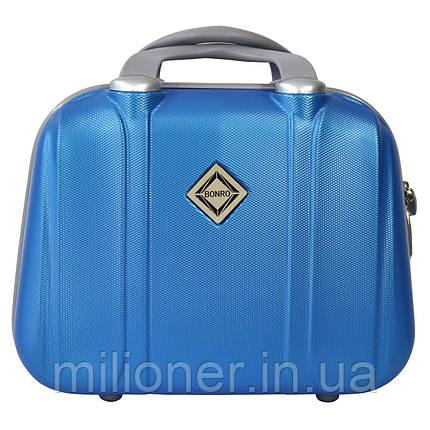 Сумка кейс саквояж Bonro Smile (средний) светло синий (blue 656), фото 2