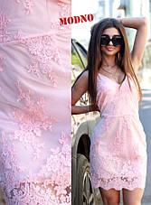 Нежное красивое женское платье , фото 3