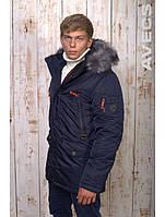 Куртка мужская зимняя тинсулейт Avecs