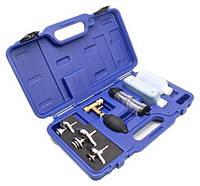 Диагностический набор для прокладки головки с адаптерами ASTA A-1025B