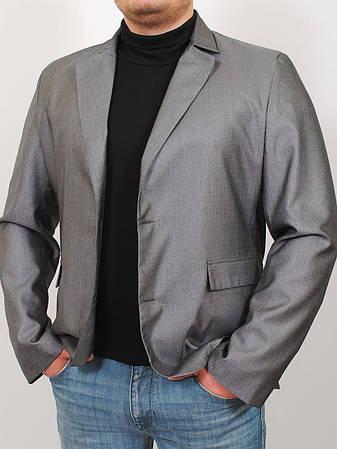grand ua SUIT пиджак