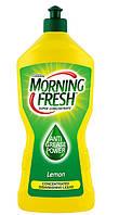 Жидкость для мытья посуды Morning Fresh Lemon 900 ml.