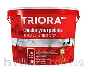 Ультрабіла інтер'єрна фарба Triora, 3 л