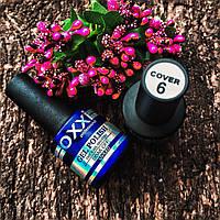 OXXI Cover Base - камуфлирующая база №6 для гель-лака, 8 мл