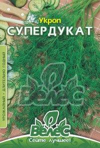 ТМ ВЕЛЕС Укроп Супердукат 20г МАКСИ