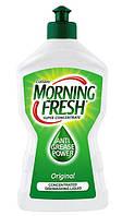 Жидкость для мытья посуды Morning Fresh Original 450ml.