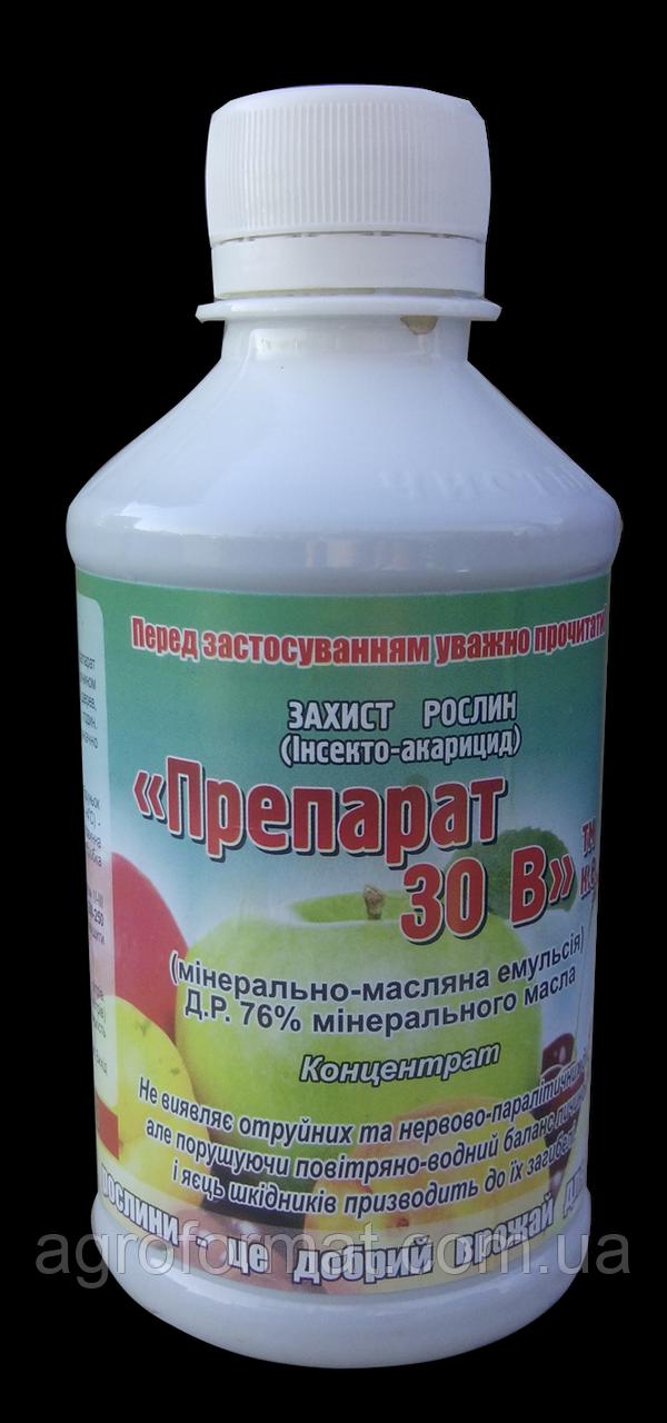 Препарат 30 В 350мл (аналог Нитрафен)