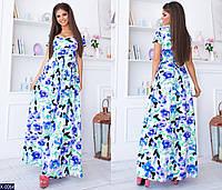 Платье боди оптом в Украине. Сравнить цены, купить потребительские ... f25837a3251