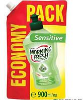 Жидкость для мытья посуды Morning Fresh Sensitive Aloe Vera 900ml.