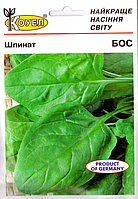 ТМ КОУЕЛ Шпинат Бос 10г