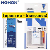 Аккумулятор NOHON для Apple iPhone 6 1810mAh батарея инструмент гарантия 6 месяцев