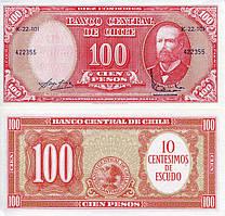Chile Чили - 10 Ct on 100 Pesos 1960 - 1961 Pick 127a UNC