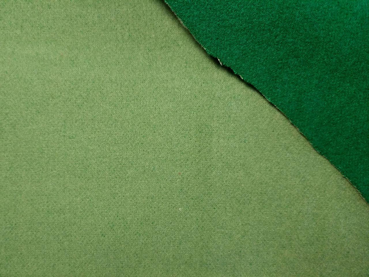 Кашемир двухцветный, оливка-зеленый