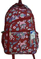 Школьный рюкзак для девочки оптом 7512