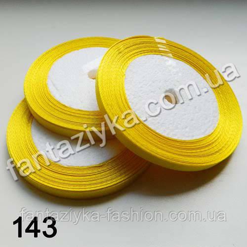 Лента атласная тонкая 0,6 см, желтая 143