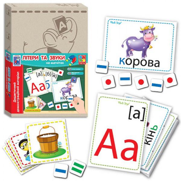 """Гра настільна """"Гра магнітна з картками"""" VT3701-05 Літери та звуки"""