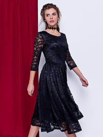 grand ua Алфия платье