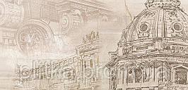 Плитка SAVOY №3 beige 300x600