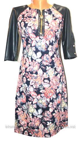 Платье женское рукав кожа