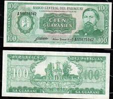 Парагвай / Paraguay   100 Guarani 1952г. UNC.