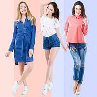 Магазин Ботфорд – это всегда актуальные и современные коллекции одежды, которые вы можете приобрести как оптом так и в розницу