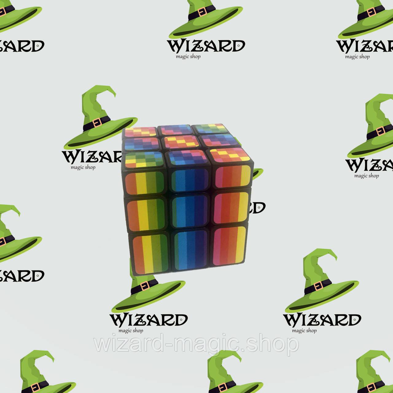 Кубик Рубика 3х3х3 Радужный