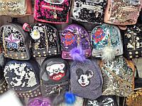 Рюкзак детский  стильный с паетками 88